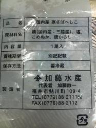 2010111317330000.jpg