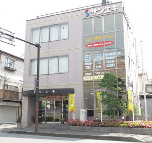 company_pic1