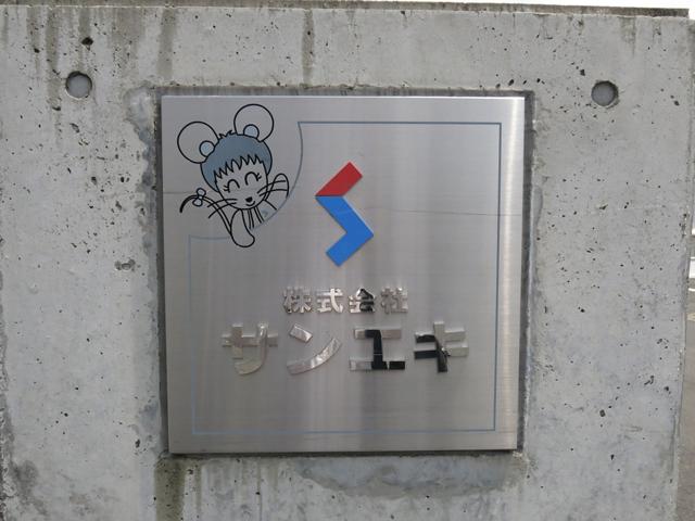 company_pic11
