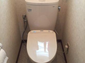 トイレから水漏れが発生してしまい、サンエキさんに相談しました