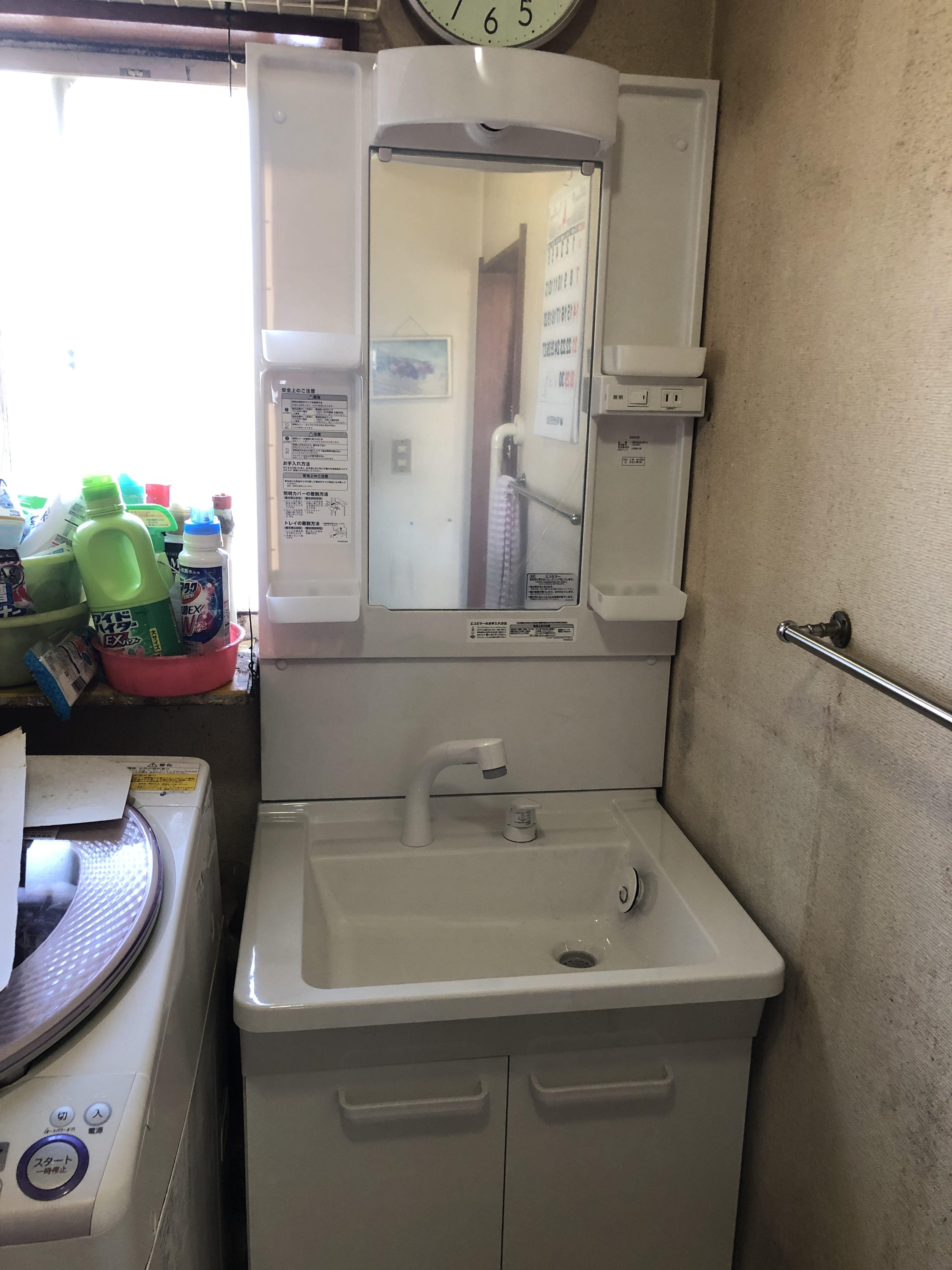 洗面化粧台改修工事
