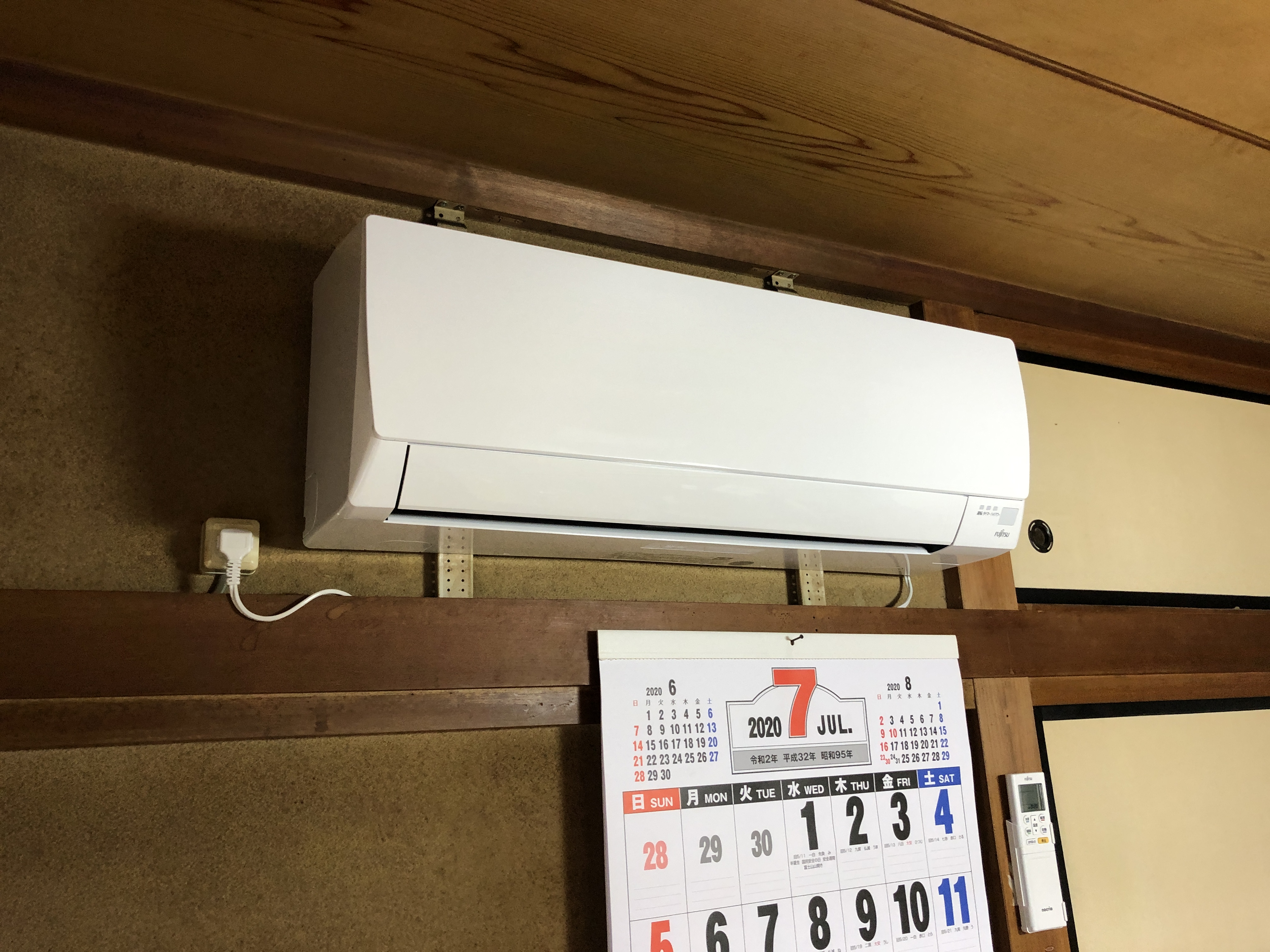 エアコン交換工事