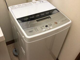 洗濯機交換